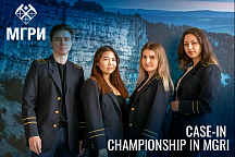 "IX International Engineering Championship ""CASE-IN"" MGRI: details and results."